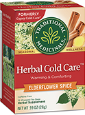 Gypsy Cold Care® image
